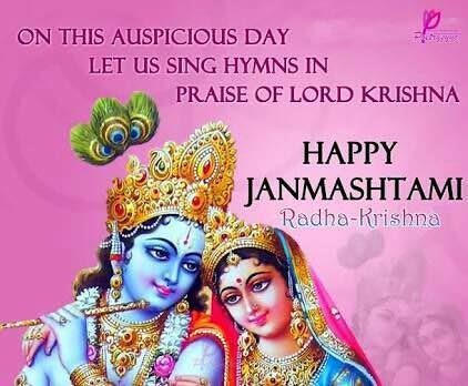 Happy janmashtami --- Dr Kansal's Dentistree  - by Dr Kansal's Dentistree, Karnal
