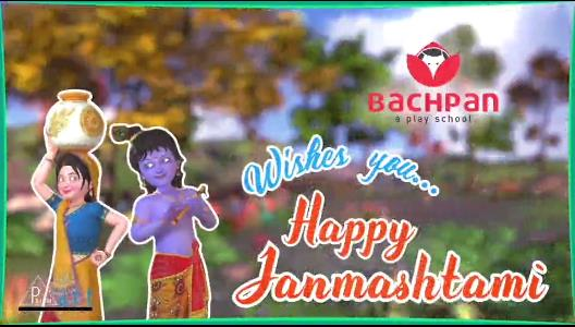 happy janmashtmi - by Bachpan A Play School, Gautam Buddh Nagar