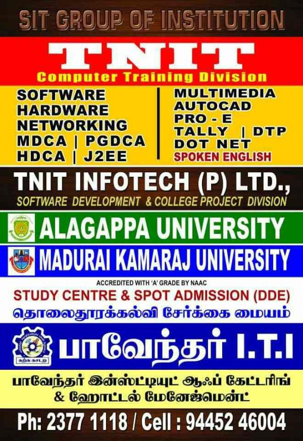 Computer Training Institute In Perambur - by Paavendhar I.T.I and Industrial School, Chennai