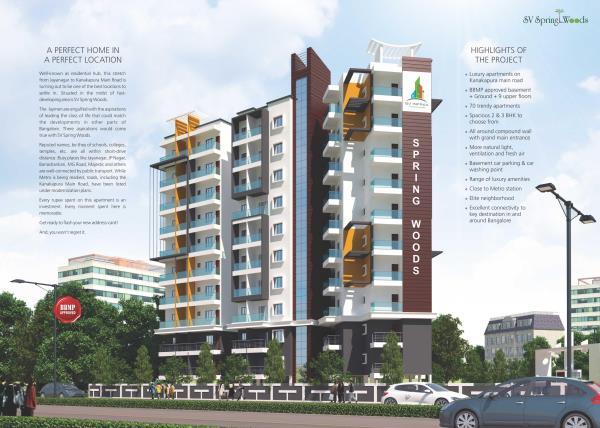 SV Spring Woods 2& 3Bhk Luxury Flats Near Shell Petrol Bunk, Thalaghattapura Main road - by SV Infraa, Bangalore