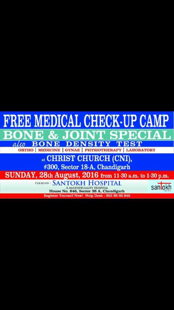 Joint Replacement and Medical Check up Camp at CNI Church Sector 18, Chandigarh, on Sunday. Special low cost packages for Joint Replacement - by Santokh Hospital, Chandigarh