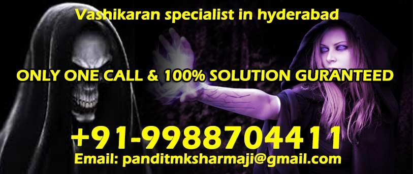 http://www.vashikaranspecialistinindia.co.in/vashikaran-specialist-in-hyderabad/ - by Astrologer M.K Sharma, Jalandhar