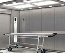 HOSPITAL LIFTS   Hospital Lifts Manufacture in Chennai We are the Leading Hospital Lifts manufacturers in Chennai. we undertake all kinds of Hospital Lifts manufacturers In Chennai and all over Tamil Nadu. we are the best Hospita   - by National Lifts, Chennai