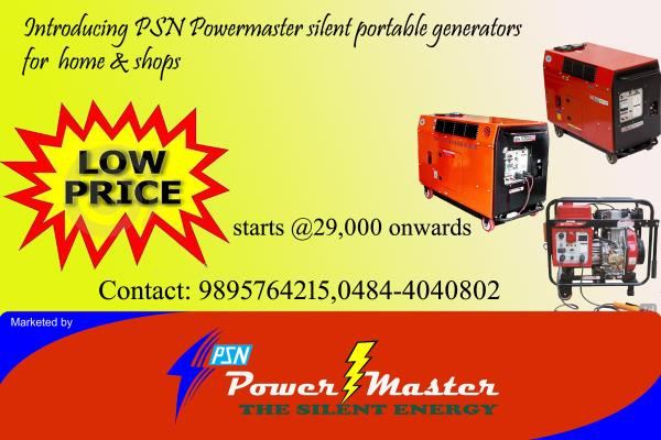 PORTABLE GENERATORS DEALER KOCHI  - by PSN Construction Equipment Pvt Ltd, Cochin