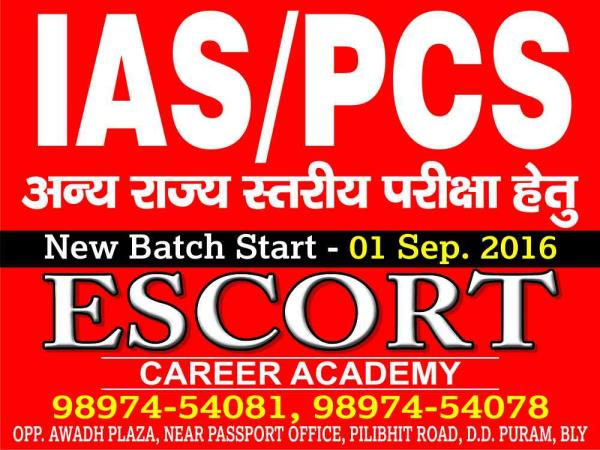 IAS/PCS : new batch start. - by ESCORT CAREER ACADEMY, Bareilly