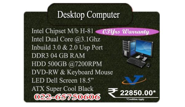 Best computer with 03 yr warranty  Hassle free... - by Vishwadeep Technology, Mumbai Suburban