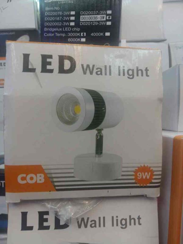 led wall light supplier in kolkata
