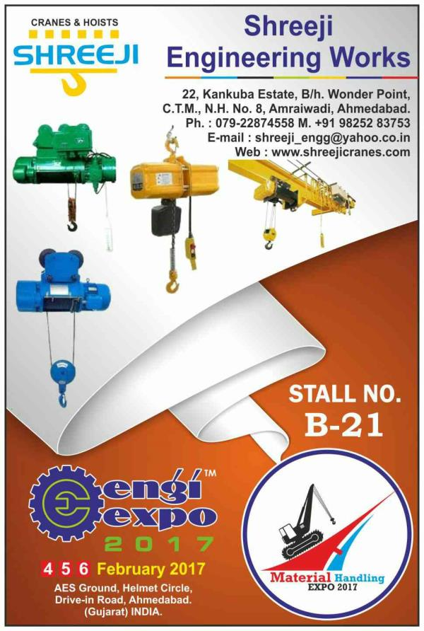 ENGIEXPO -2017 - by Engi Expo 2017 | 9879111548 | www.engixpo.com, Ahmedabad