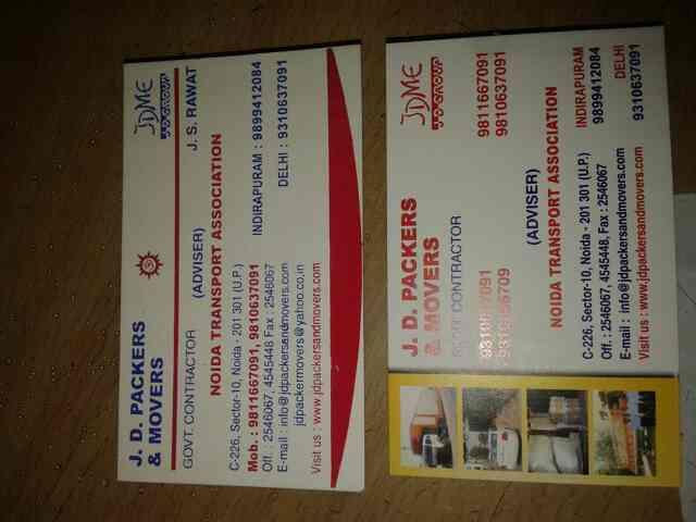 packers and movers - by JD Packers & Movers Service provider (Noida 9810-637-091 ), Noida