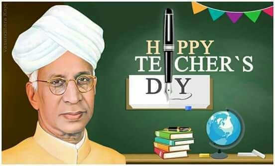 Teachers day is a very important day for every student as they get to thank their teachers for all the hard work they do year round to educate their students. This day is for all the teachers who should be thanked in the best way possible. Nothing is more exciting then penning down your words for them which will make them feel good and special on this day.