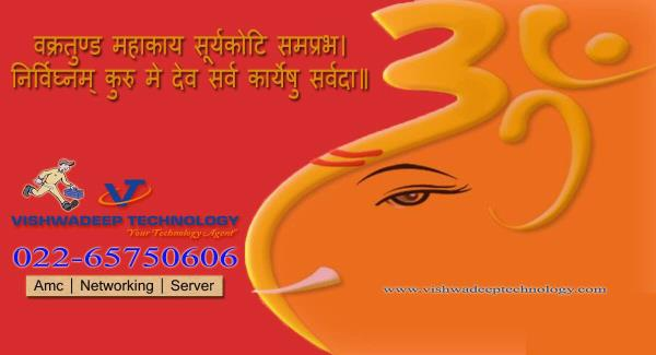 Wishing to all Happy Ganesh Chaturthi  - by Vishwadeep Technology, Mumbai Suburban