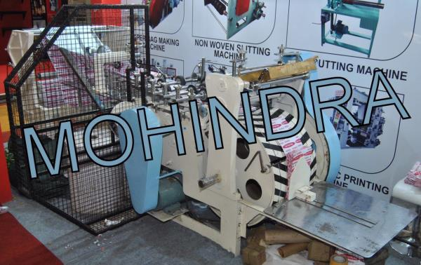 We are one of the leading manufacturers and suppliers of Paper bag making machine. The offered paper bag making machine is a unique fabrication for making paper bags. Our supplied paper bag making machine is highly acclaimed and liked by th - by Paper Bag Making Machine // Automatic Paper Bag Making Machine //Mohindra Mechanical Works # 09999778804, New Delhi