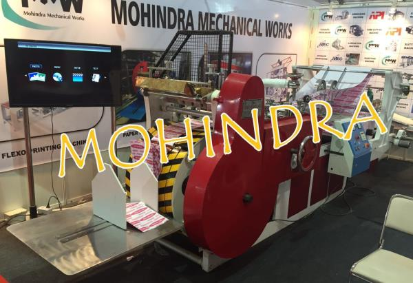 With our expertise in this domain, we are able to offer patrons a flawless array of Paper Bag Making Machine. These Paper Bag Making Machine are mainly made keeping in mind the grocery sector requirements. Its an automatic operation where t - by Paper Bag Making Machine // Automatic Paper Bag Making Machine //Mohindra Mechanical Works # 09999778804, New Delhi