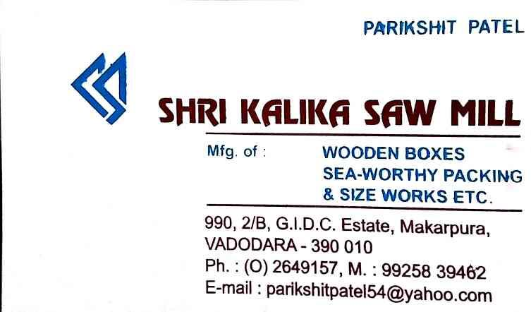 We are providing best wooden packing solutions in vadodara nearby industrial locations Gujarat, India.
