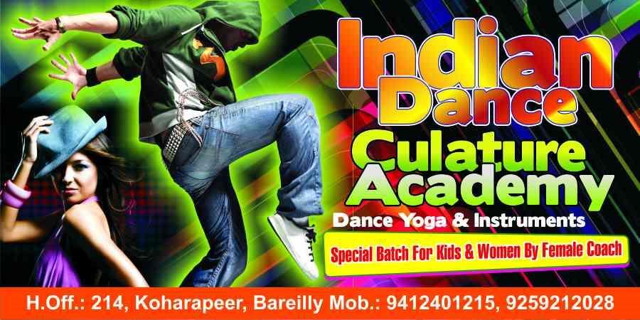 Best Dance Academy in Bareilly