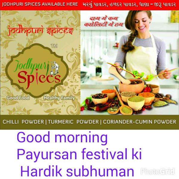 All kind of spices manufacturer, Suppliers  - by JODHPURI SPICES - Diwali Offer All Products Market Less price And Free Home delivery, Money Back Guarantee, Ahmedabad