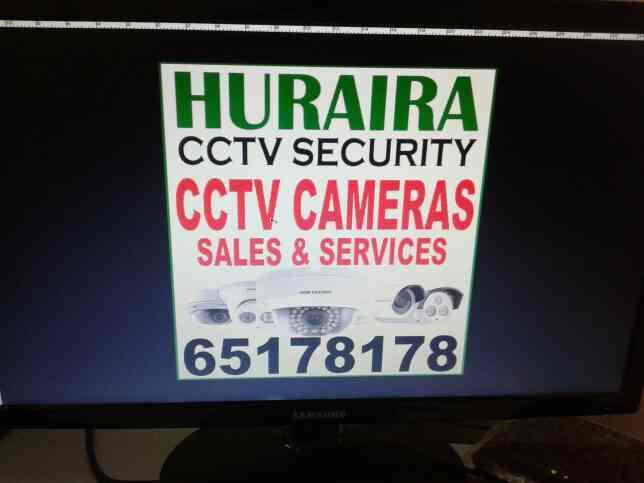 HURAIRA CCTV SECURITY  HAS AUTHORIZED DEALER  CP PLUS - HIK VISION COMPANY CCTV CAMERA  - by HURAIRA CCTV SECURITY , Hyderabad