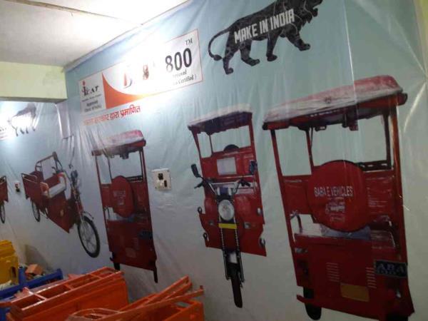 BABA E VEHICLES MANUFACTURER  - by e rickshaw  Manufacturer & Supplier, Ghaziabad