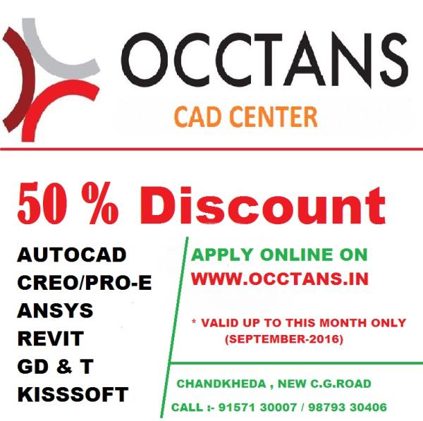 OCCTANS CAD CENTER GIVES BIG OFFER TO ALL ENGINEERING STUDENTS.......... - by Occtans design Engineer , Ahmedabad