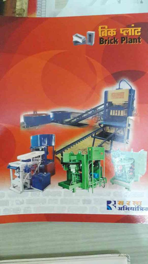 we are leading manufacturer of brick plant
