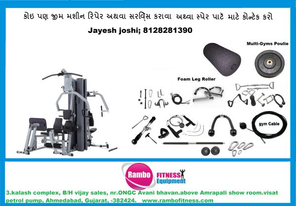 Treadmill Repair & Services in Ahmedabad Gymnasium Equipment Repair & Services in Ahmedabad Fitness Equipment Repair & Services in Ahmedabad  Gym Repairs  - by RAMBO FITNESS EQUIPMENT, chandkheda