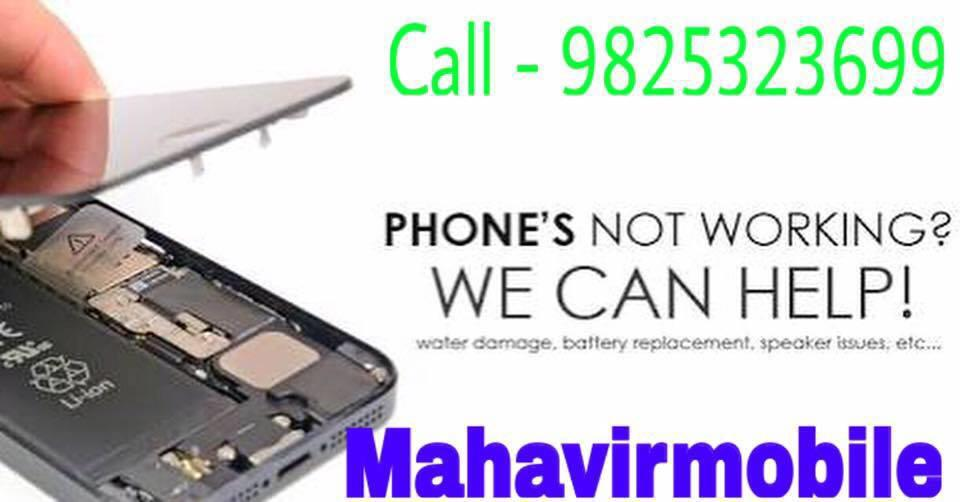 """customers can get all they need regarding mobile phones in just """"one shop"""".  - by Iphone Unlocking, Ahmedabad"""
