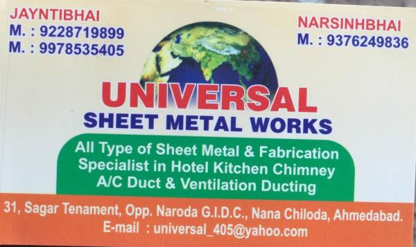 Plz contact for Metal Sheet Work as like Blower Fans, Industrial Chimney, Industrial Cooler Duct etc...