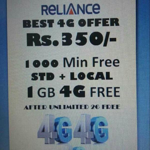4G New Offer - by Narsimha Marketing, Mumbai