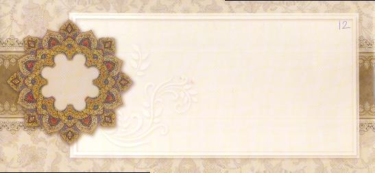 Wide Range of Wedding / Invitation / Hindu Wedding Card / Sikh Wedding Card / Muslim Wedding Card    http://lovelyshadicard.com/