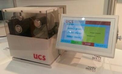 UCS1 intermitted digital thermal transfer printer and UCS2 continuous digital thermal transfer printer provides an economic solutions to end user who are looking at upgrading from hot stamp or hot ink roll coders to a reliable and dependabl - by Ace Finepack Private Limited, Ernakulam