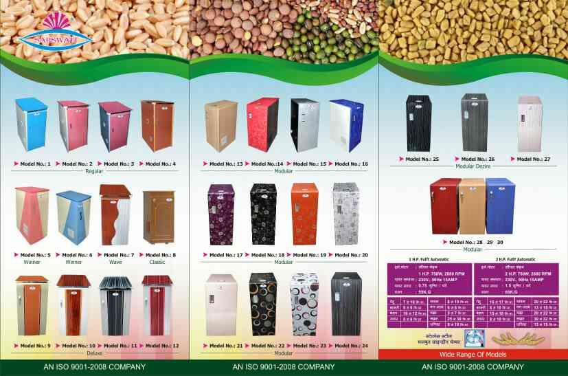 We are manufacturing domestic flour mill - by Krishna Machine Tools, Rajkot