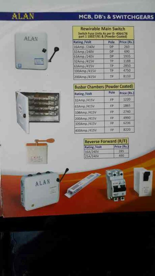 Main switch, Busbar chamber & reversing switch price list. - by VEE KAY ELECTRICALS, New Delhi