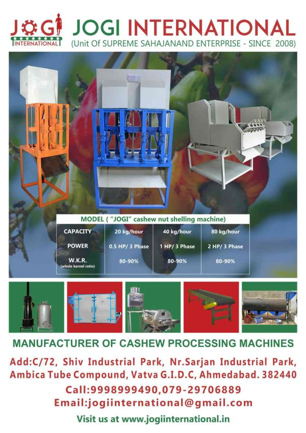 manufacturer of cashew processing machinery.   - by Shree Vinayak Engi Tech, Ahmedabad