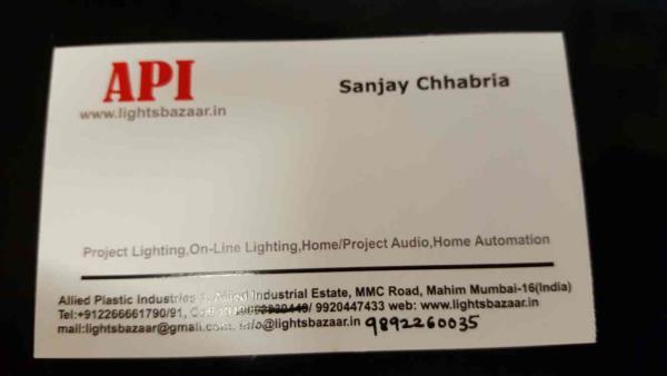 lightsbazaar@gmail.com