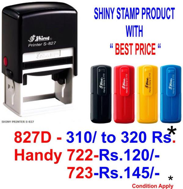 Shiny Stamp product now with best rate . For more inquiry pls what's up us on  My mob no. 98242 68666. STAMP HOUSE : Ahmedabad (Gujarat)  - by STAMP HOUSE, Ahmedabad