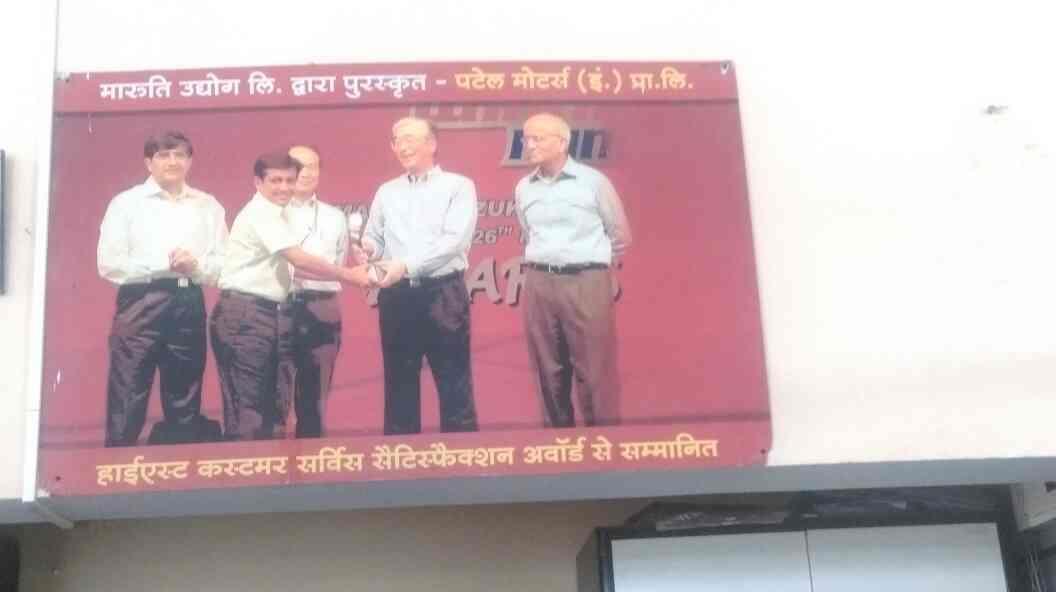 patel motors mp's no 1 dealer in high service satisfaction