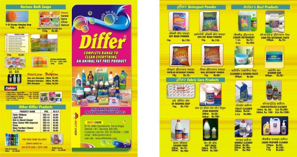Manufacturer of quality Cleaning Products in Mumabi