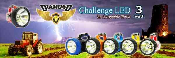 We manufacture water resistance body rechargable torch with warranty which can use in rainy season. DIAMOND challange led rechargable torch, Vadodara, Gujarat, India.