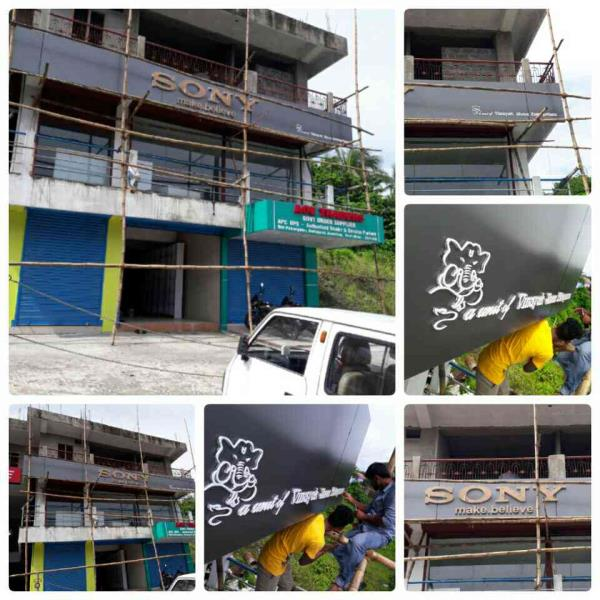 Sony showroom @ dollygunj @ port Blair the board work and exterior done by Mass Sign Marketing.
