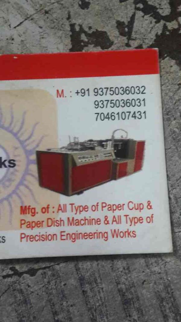 we are the leading supplier of Paper cup machine in Dahej We are the leading supplier of Paper cup machine in Ahmedabad We never compromise in our quality and after sales service and our customers are very satisfied with our product and after sales service...