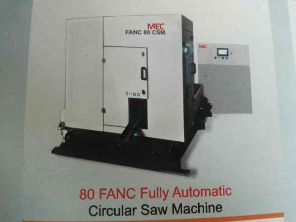 we are leading manufacturer of circularsaw machine.