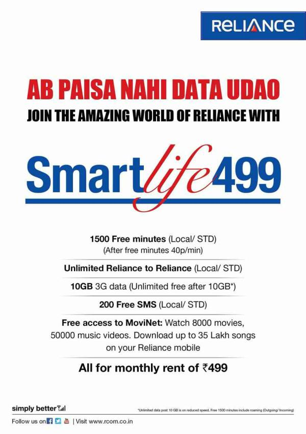 Smart Life 499 10GB 3G Data Plan  - by Narsimha Marketing, Mumbai