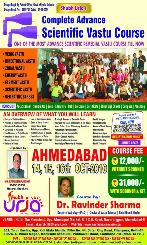 shubh urja - advance scentific vastu course  register your names for becoming a vastu consultant . course in ahemdabad only from  14 October for more details contact Mr . kamlesh purohit - 7878111618 .  - by Aastha Karan Vastu Consultant, Ahmedabad