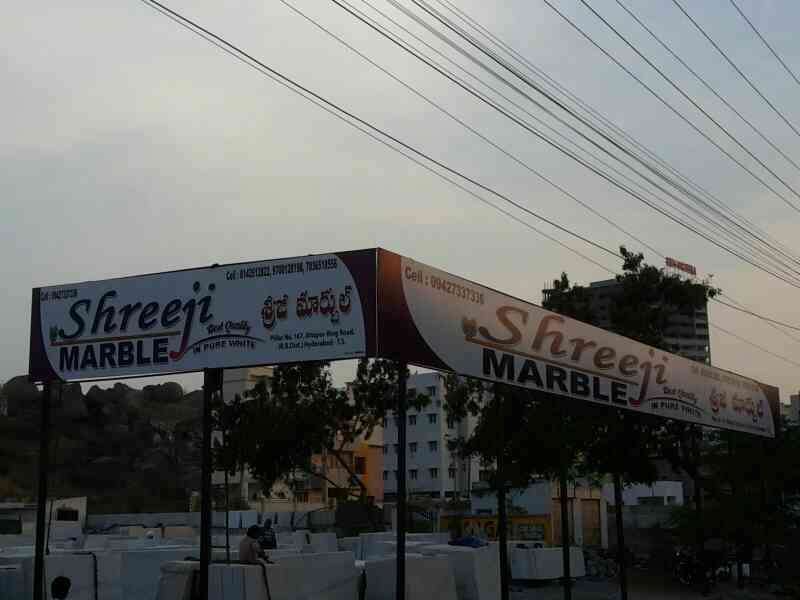 our godown - by Shreeji marbles, Hyderabad
