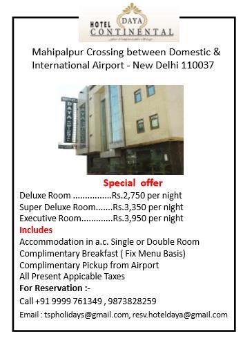 Budget hotel in mahipalpur Budget hotel near Delhi airport    - by TSP Holidays, South Delhi
