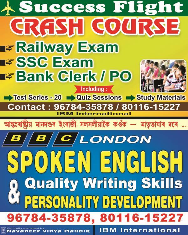 best coaching centre in Assam - by crash course, Jorhat