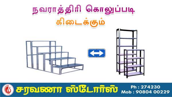 We are ready to fit Kolu padi - கொலு படி - for this Navarathri season in Sivakasi  - by Saravana Stores and Embassy Family Shop, Sivakasi