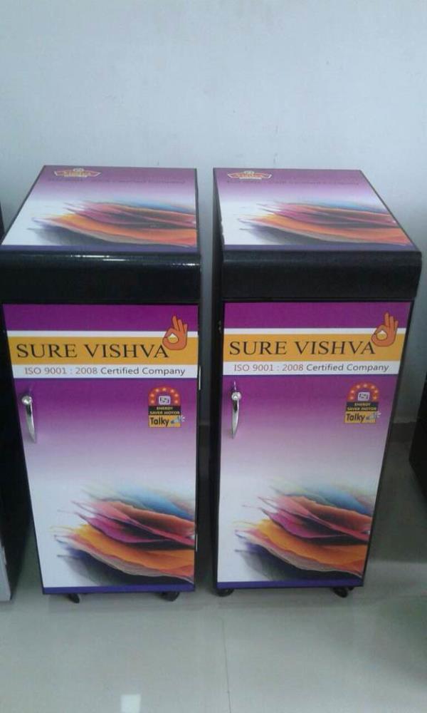 Vishva sure model.  - by VISHVA ATTA MAKER, Ahmedabad