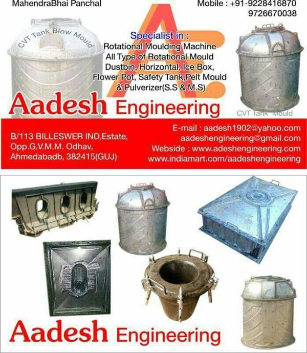 aadesh  roto mold 9228416870 - by Aadesh Engineering, Ahmedabad