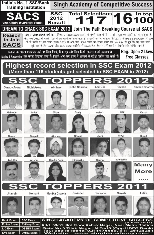 Top Ranker from Singh Academy - by India No 1 Bank / Ssc Coaching Institute, Delhi